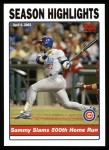 2004 Topps #332   -  Sammy Sosa  Highlights Front Thumbnail