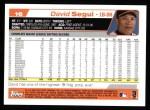 2004 Topps #16  David Segui  Back Thumbnail