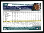 2004 Topps #459  Ramon Santiago  Back Thumbnail