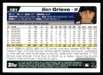 2004 Topps #121  Ben Grieve  Back Thumbnail