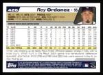 2004 Topps #426  Rey Ordonez  Back Thumbnail
