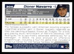 2004 Topps #305   -  Dioner Navarro First Year Back Thumbnail