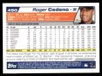 2004 Topps #490  Roger Cedeno  Back Thumbnail