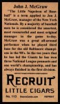 1912 T207 Reprint #113  John McGraw  Back Thumbnail