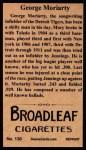 1912 T207 Reprint #130  George Moriarity  Back Thumbnail