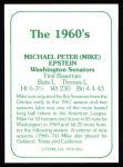 1978 TCMA The 60's #261  Mike Epstein  Back Thumbnail