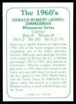 1978 TCMA The 60's #117  Jerry Zimmerman  Back Thumbnail