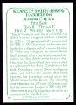 1978 TCMA The 60's #247  Ken Harrelson  Back Thumbnail