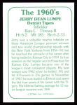 1978 TCMA The 60's #55  Jerry Lumpe  Back Thumbnail