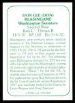 1978 TCMA The 60's #84  Don Blasingame  Back Thumbnail
