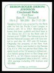 1978 TCMA The 60's #213  Deron Johnson  Back Thumbnail