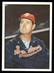 1978 TCMA The 60's #260  Ted Williams  Front Thumbnail