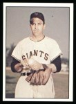 1979 TCMA The 50's #256  Sal Maglie  Front Thumbnail