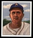 1950 Bowman REPRINT #159  Joe Tipton  Front Thumbnail