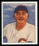 1950 Bowman REPRINT #229  Frankie Frisch   Front Thumbnail