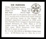 1950 Bowman Reprints #17  Sid Hudson  Back Thumbnail