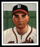 1950 Bowman REPRINT #74  Johnny Antonelli  Front Thumbnail