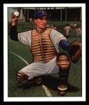 1950 Bowman REPRINT #157  Mike Guerra  Front Thumbnail