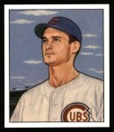 1950 Bowman REPRINT #231  Preston Ward  Front Thumbnail