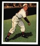 1950 Bowman Reprints #51  Ned Garver  Front Thumbnail