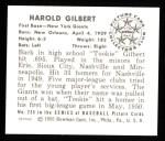1950 Bowman REPRINT #235  Harold Gilbert  Back Thumbnail