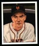1950 Bowman REPRINT #235  Harold Gilbert  Front Thumbnail