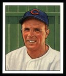 1950 Bowman REPRINT #79  Johnny VanderMeer  Front Thumbnail