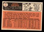1966 Topps #309  Diego Segui  Back Thumbnail