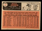 1966 Topps #446  Mack Jones  Back Thumbnail