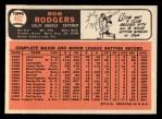 1966 Topps #462  Bob Rodgers  Back Thumbnail