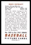 1951 Bowman REPRINT #303  Marv Rotblatt  Back Thumbnail