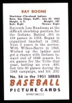 1951 Bowman REPRINT #54  Ray Boone  Back Thumbnail
