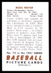 1951 Bowman REPRINT #75  Russ Meyer  Back Thumbnail