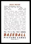1951 Bowman REPRINT #75  Russ Meyer  Back Thumbnail