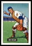 1951 Bowman REPRINT #79  Jim Hegan  Front Thumbnail
