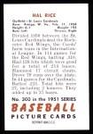 1951 Bowman REPRINT #300  Hal Rice  Back Thumbnail