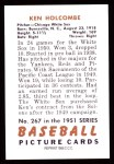 1951 Bowman REPRINT #267  Ken Holcombe  Back Thumbnail
