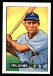 1951 Bowman REPRINT #8  Paul Lehner  Front Thumbnail