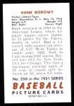 1951 Bowman REPRINT #250  Hank Borowy  Back Thumbnail