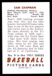1951 Bowman REPRINT #9  Sam Chapman  Back Thumbnail