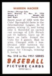 1951 Bowman REPRINT #318  Warren Hacker  Back Thumbnail