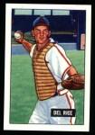 1951 Bowman REPRINT #156  Del Rice  Front Thumbnail