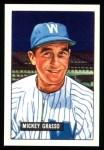 1951 Bowman REPRINT #205  Mickey Grasso  Front Thumbnail