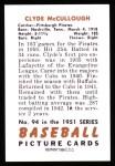 1951 Bowman REPRINT #94  Clyde McCullough  Back Thumbnail