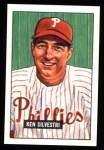 1951 Bowman REPRINT #256  Ken Silvestri  Front Thumbnail