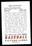 1951 Bowman REPRINT #256  Ken Silvestri  Back Thumbnail