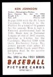 1951 Bowman REPRINT #293  Ken Johnson  Back Thumbnail