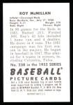1952 Bowman REPRINT #238  Roy McMillan  Back Thumbnail