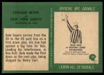 1966 Philadelphia #39   -  Gale Sayers / Ron Bull Chicago Bears Back Thumbnail
