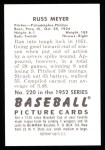 1952 Bowman REPRINT #220  Russ Meyer  Back Thumbnail
